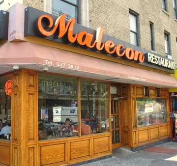 The Hole in the Wall Files: El Malecon, The King of Chicken