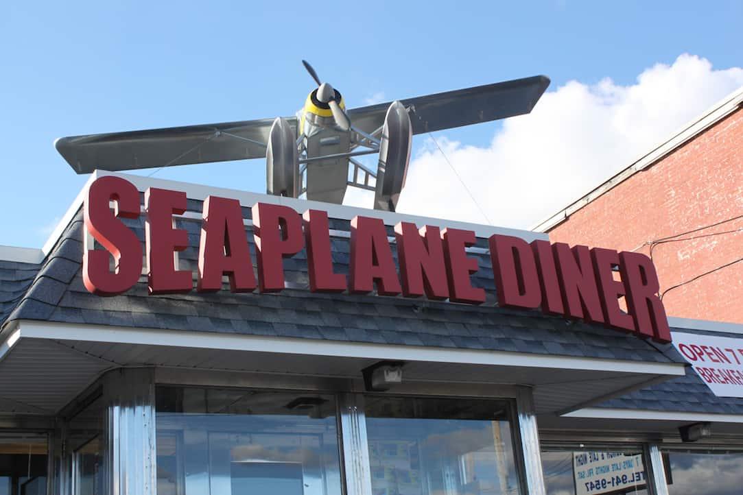 Seaplane Diner in Providence, RI