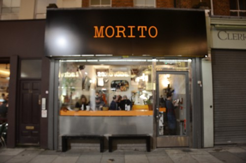 Morito restaurant in London, via www.www.goodfoodstories.com