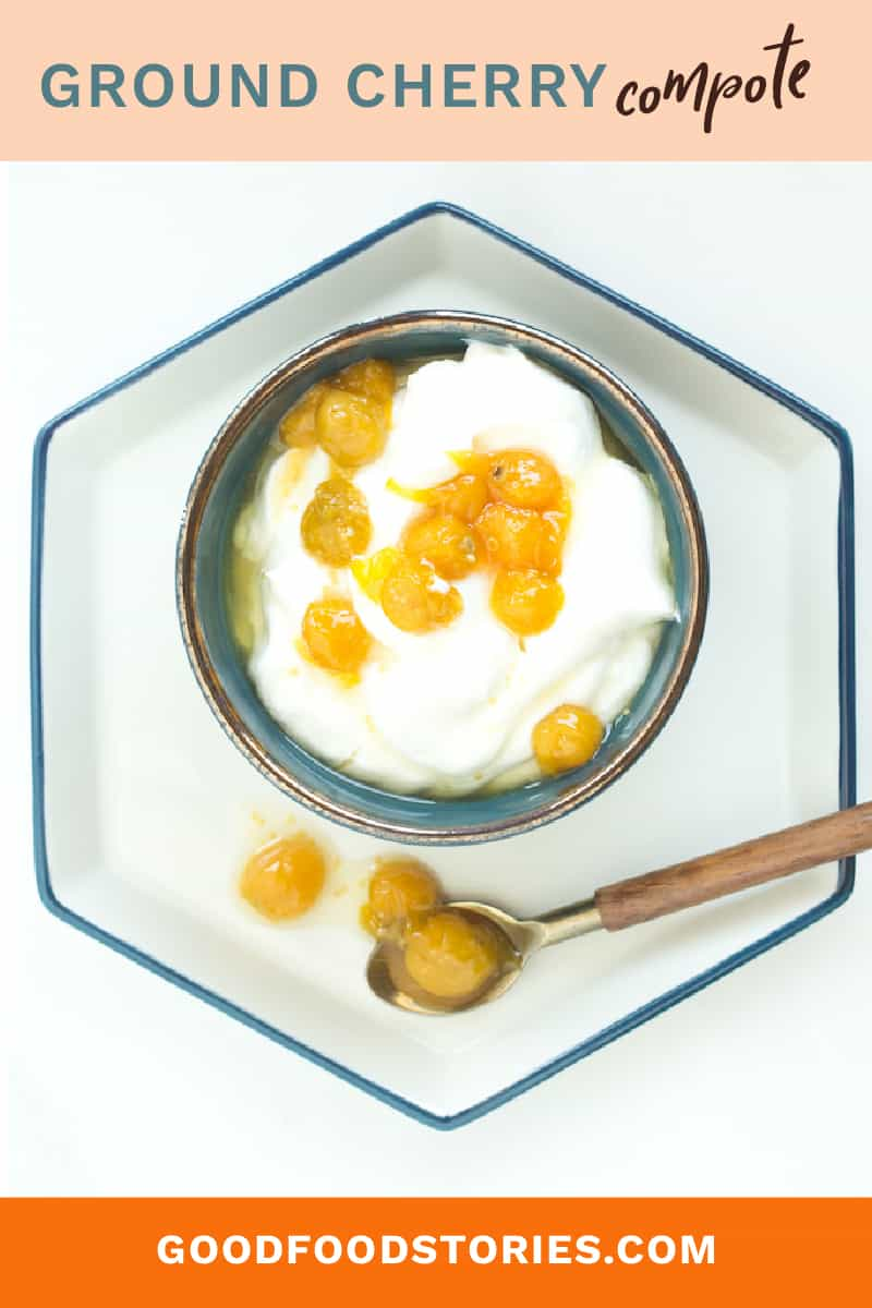 ground cherry compote
